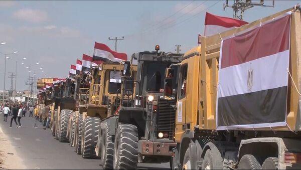 Mısır'dan Gazze'ye iş makinesi yardımı: İsrail saldırılarında yıkılan binaların enkazı kaldırılacak - Sputnik Türkiye