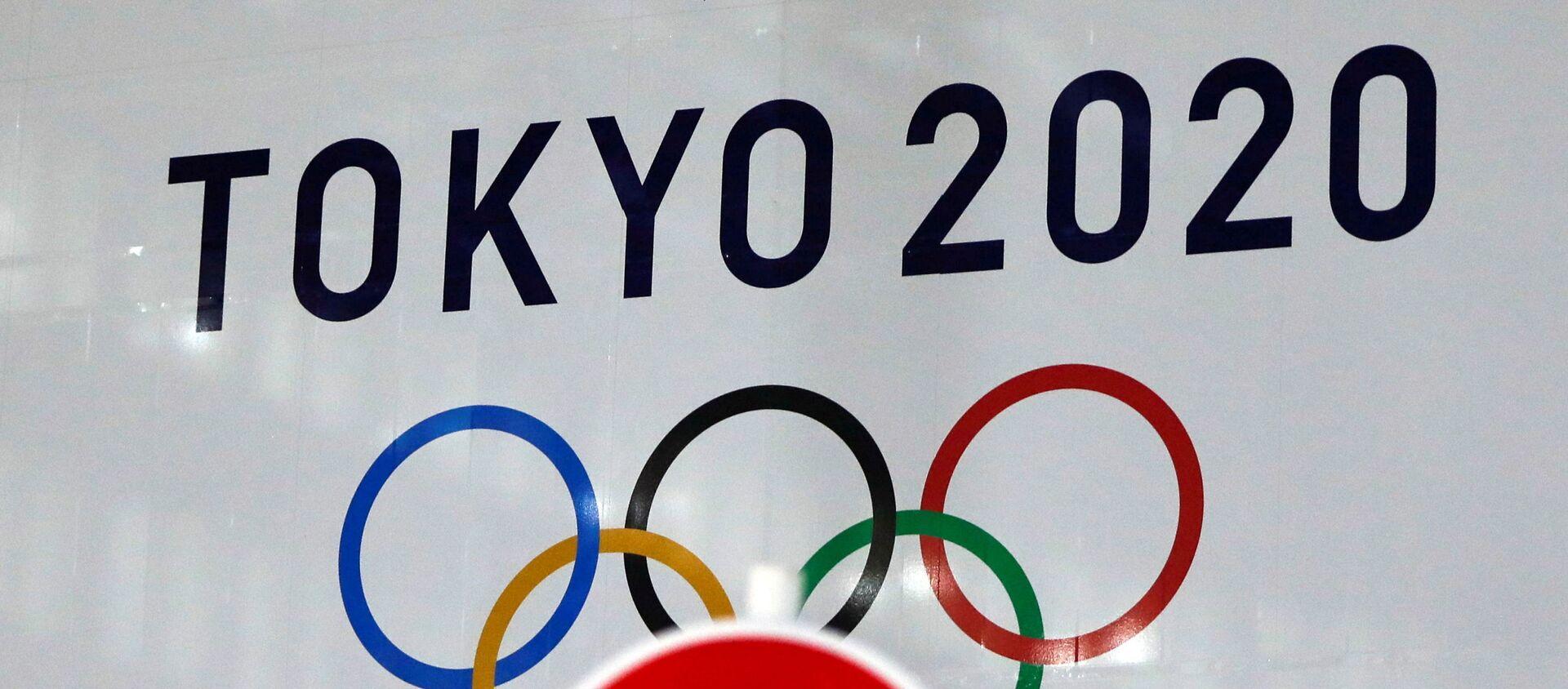 Tokyo 2020- Olimpiyat Oyunları - Sputnik Türkiye, 1920, 08.07.2021