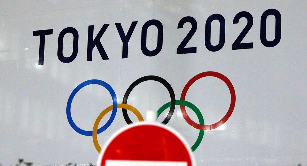 Tokyo 2020- Olimpiyat Oyunları