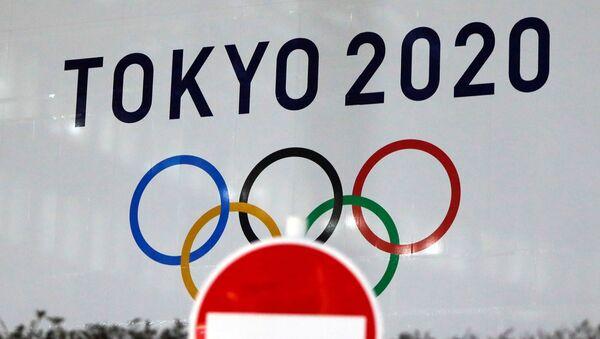 Tokyo 2020- Olimpiyat Oyunları - Sputnik Türkiye