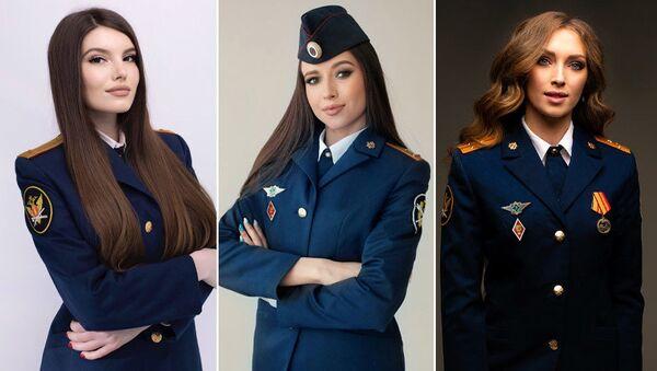 Rusya'da hapishane gardiyanları arasında güzellik yarışması düzenleniyor - Sputnik Türkiye