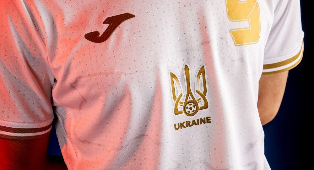 Ukrayna- EURO 2020 forması