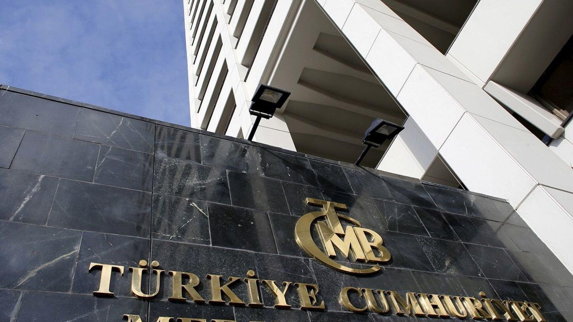 Merkez Bankası - Sputnik Türkiye, 1920, 13.07.2021