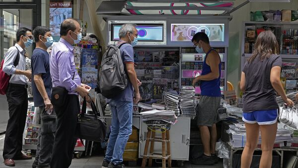Apple Daily - Hong Kong - Sputnik Türkiye