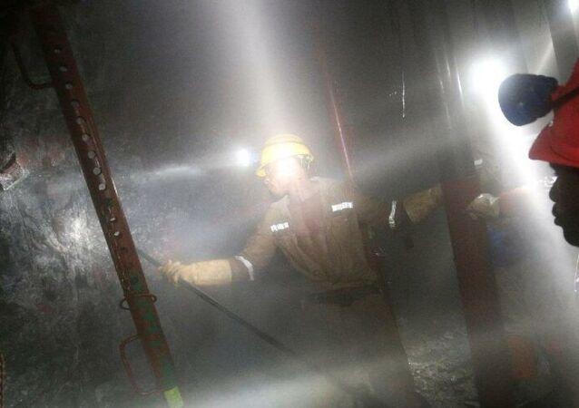 Peru'da değerli metal madencilerini taşıyan otobüsün kaza yapması sonucu 27 işçi hayatını kaybederken, 13 işçi ise yaralandı.
