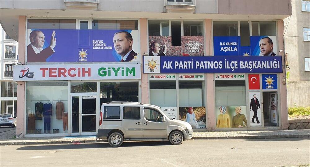 AK Parti Patnos İlçe Başkanlığı binası