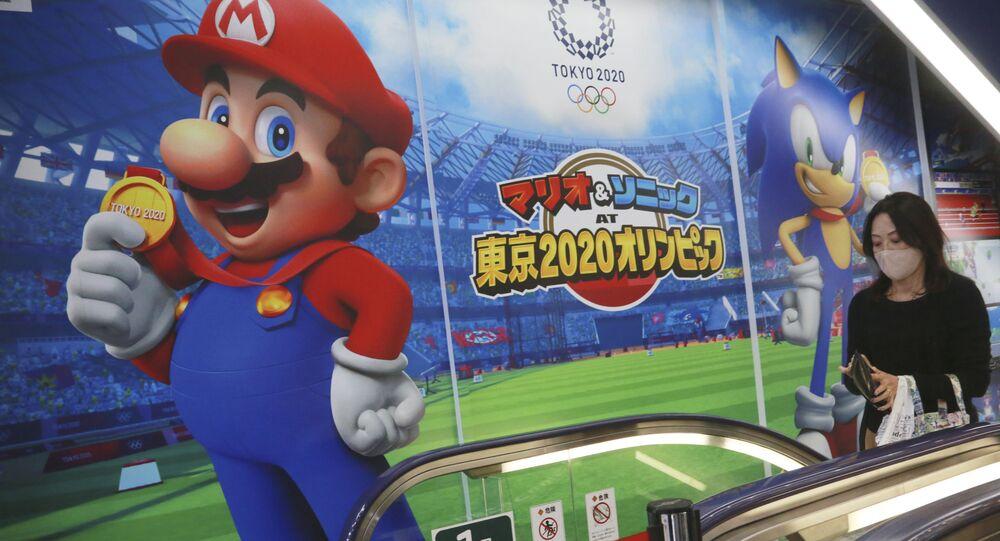 Nintendo Müzesi 2024'te açılıyor