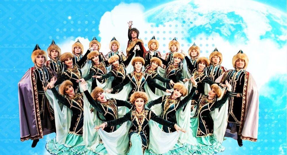 Uluslararası Folklor Festivali