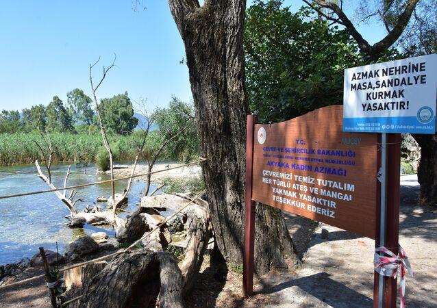 Akyaka Kadın Azmağı - Azmak Nehri