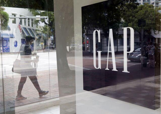 GAP - Giyim mağazası