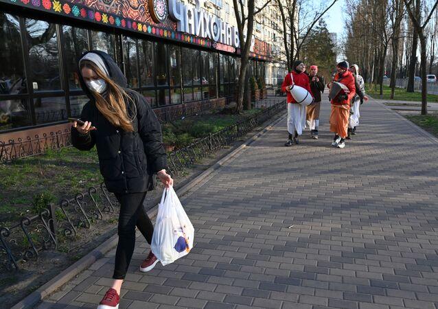 Ukrayna sokak