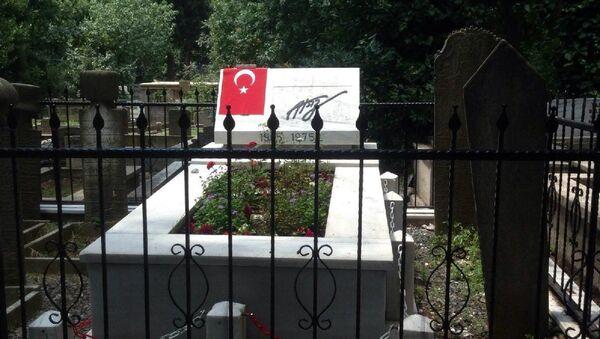Hüseyin Nihal Atsız'ın mezarı - Sputnik Türkiye