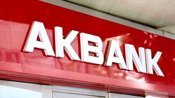 Akbank  - Sputnik Türkiye