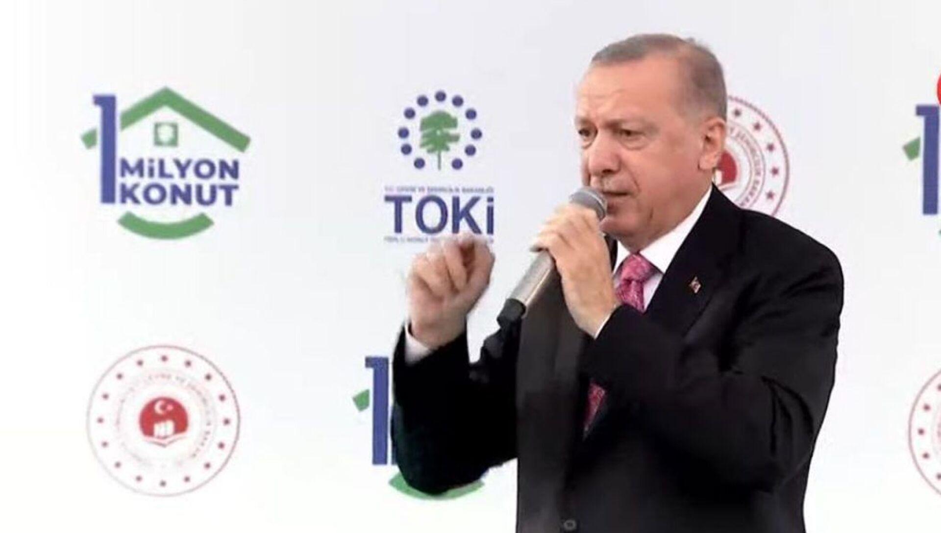 Cumhurbaşkanı Erdoğan: 5 milyon vatandaşımızı sıcak bir yuvaya kavuşturduk - Sputnik Türkiye, 1920, 07.07.2021