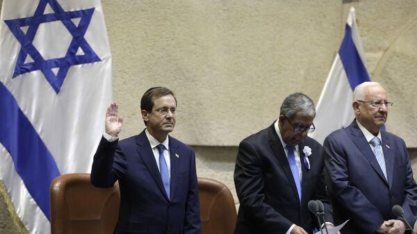 İsrail'in yeni Cumhurbaşkanı Herzog, yemin ederek göreve başladı - Sputnik Türkiye