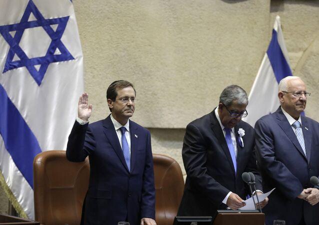 İsrail'in yeni Cumhurbaşkanı Herzog, yemin ederek göreve başladı