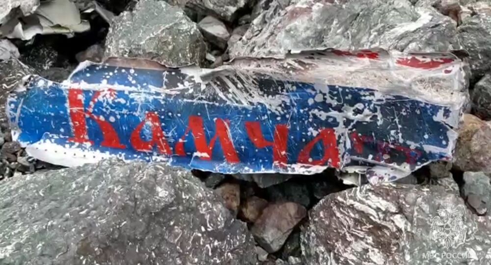 Kamçatka'da düşen uçak