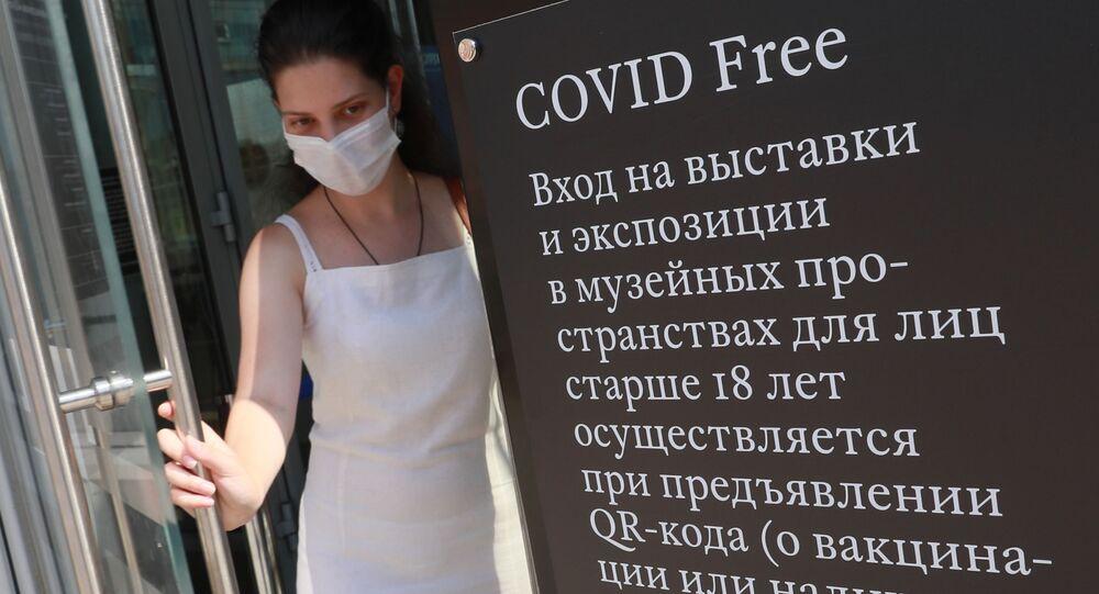 Rusya koronavirüs Tsaritsyno Müzesi girişi