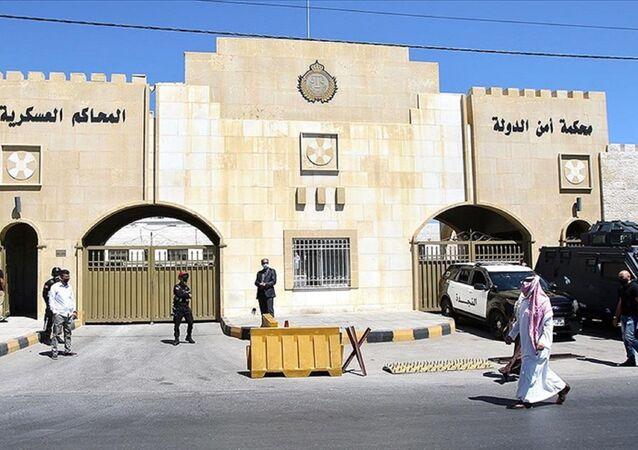 Ürdün Devlet Güvenlik Mahkemesi