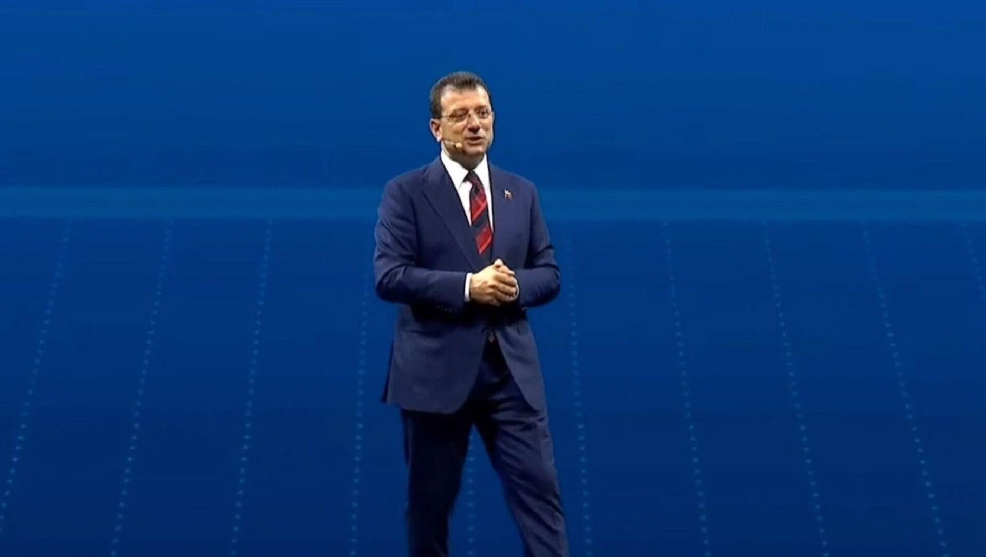 İBB Başkanı Ekrem İmamoğlu, 'İstanbul Spor Stratejisi ve Gelecek Planı' etkinliğinde  - Sputnik Türkiye, 1920, 30.07.2021
