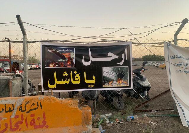 Irak'taki hastane yangınında ölenlerin sayısı 124'e yükseldi