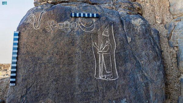 Suudi Arabistan'da yaklaşık 2 bin 600 yıllık 'yazıt' keşfedildi - Sputnik Türkiye