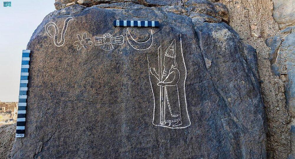 Suudi Arabistan'da yaklaşık 2 bin 600 yıllık 'yazıt' keşfedildi