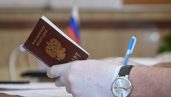 Rus Pasaportu - Rusya Pasaport - Sputnik Türkiye