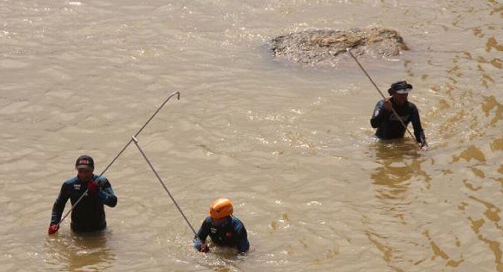 Rize'de kayıp iki kişi aranıyor