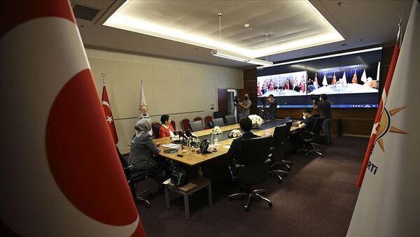 video konferans ile bayramlaşma - Sputnik Türkiye