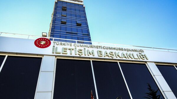İletişim Başkanlığı - Sputnik Türkiye
