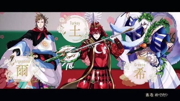 Tokyo Olimpiyatları: Japon sanatçılar katılımcı ülkeleri anime samuray olarak çizdi - Sputnik Türkiye
