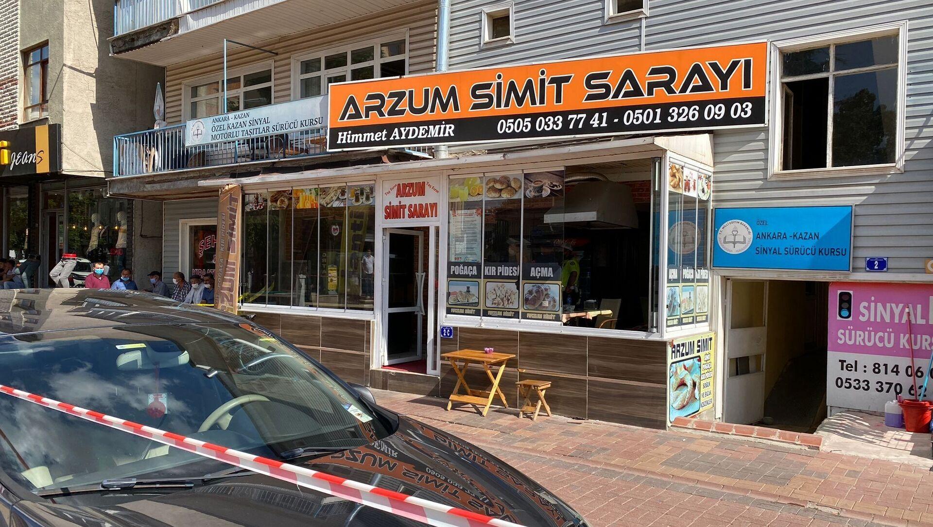 Ankara'nın Kahramankazan ilçesinde bir şahıs, iş yerinde tartıştığı eşini iki çocuğunun gözü önünde tabancayla vurarak ağır yaraladı. - Sputnik Türkiye, 1920, 27.07.2021
