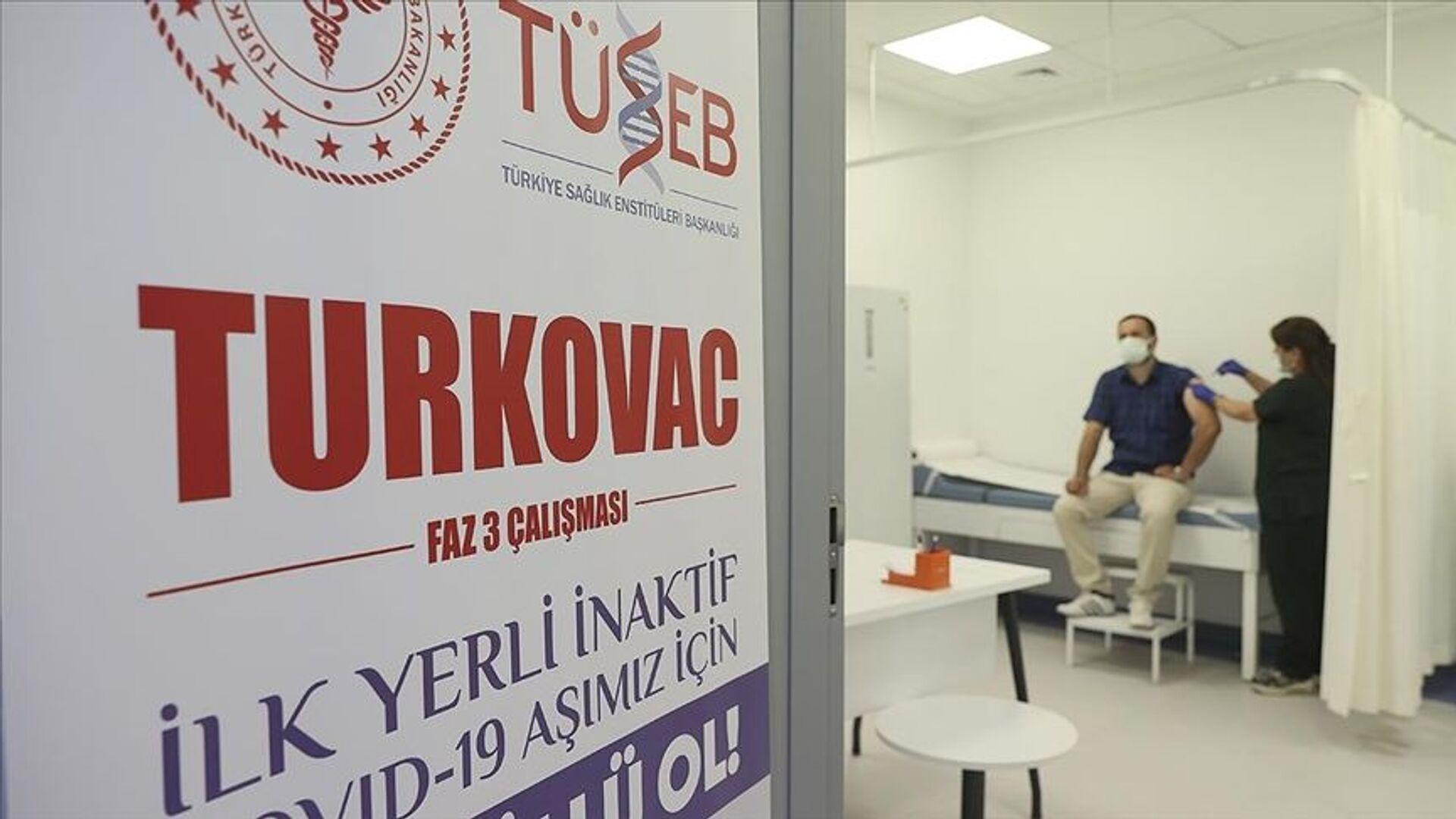 Yerli aşı TURKOVAC Faz-3  - Sputnik Türkiye, 1920, 28.07.2021