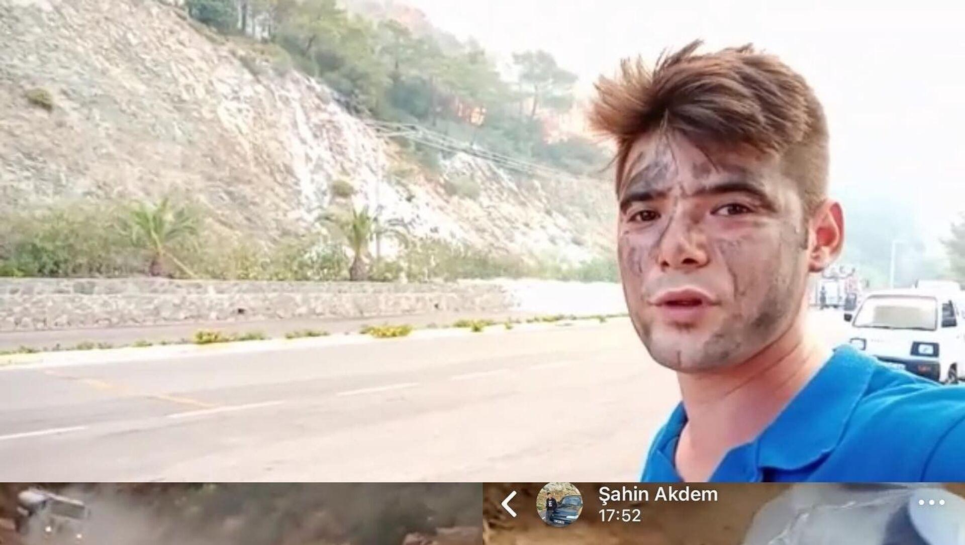 Marmaris ilçesinde çıkan orman yangınını söndürme çalışmalarına katılan Şahin Akdemir'in bugün hayatını kaybetmeden önce yangında çektiği son görüntüler ortaya çıktı - Sputnik Türkiye, 1920, 01.08.2021