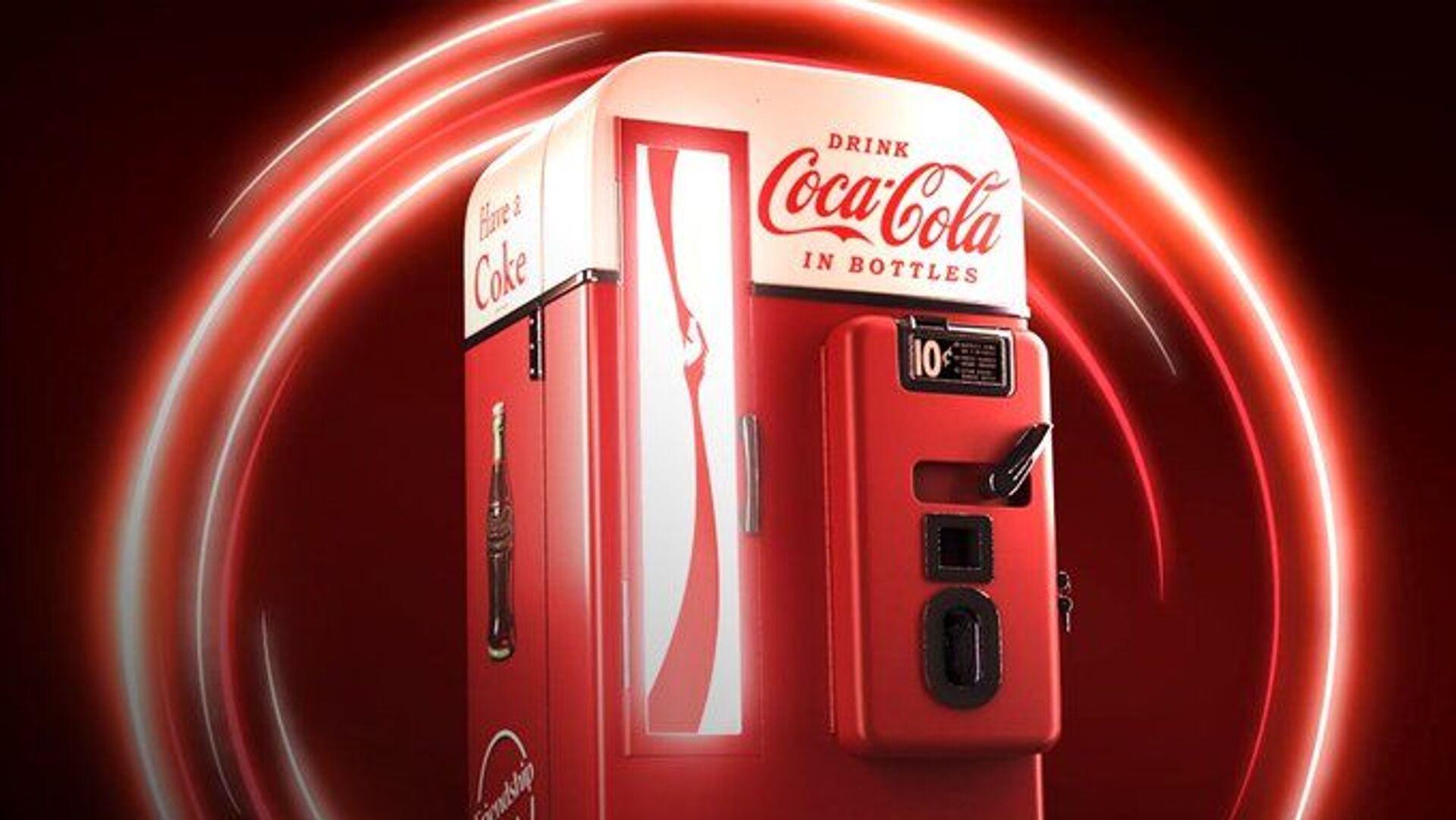 Coca-Cola NFT - Sputnik Türkiye, 1920, 30.07.2021