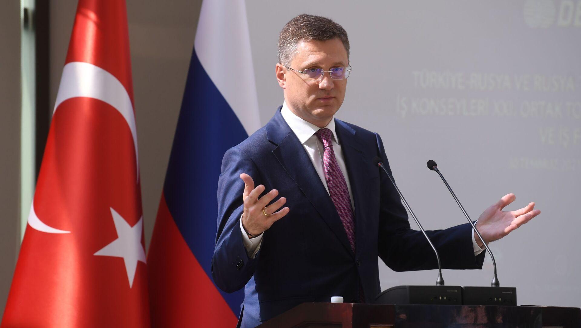 Rusya Başbakan Yardımcısı Aleksandr Novak - Sputnik Türkiye, 1920, 30.07.2021