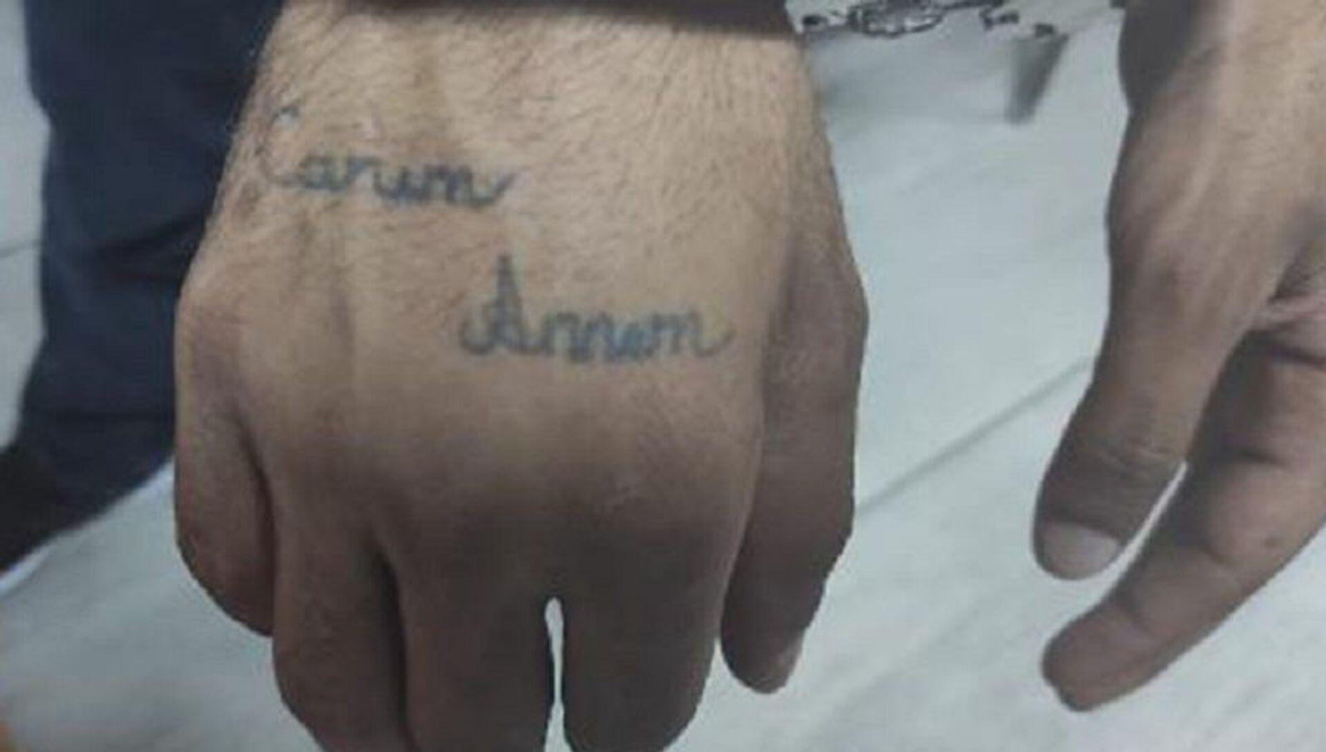 Canım Annem dövmeli hırsız, Şişli - Sputnik Türkiye, 1920, 03.08.2021