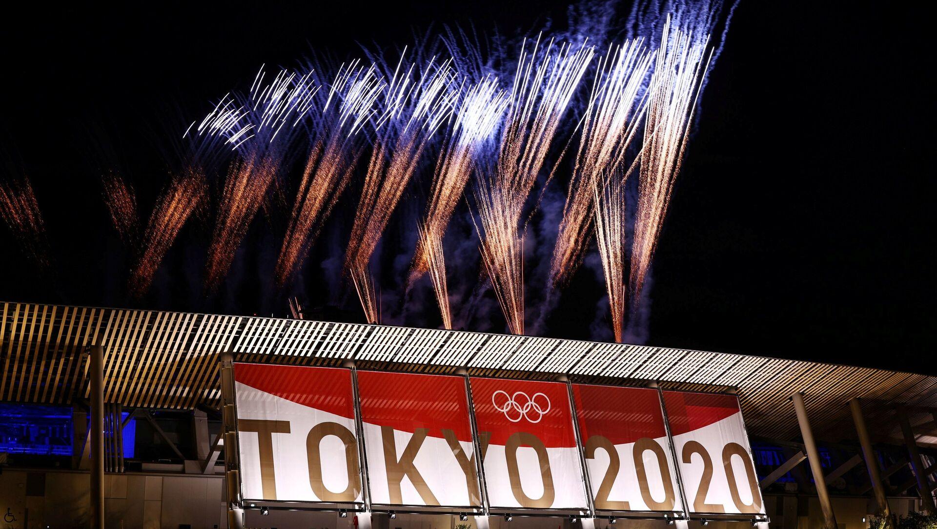 Tokyo 2020 - Sputnik Türkiye, 1920, 08.08.2021