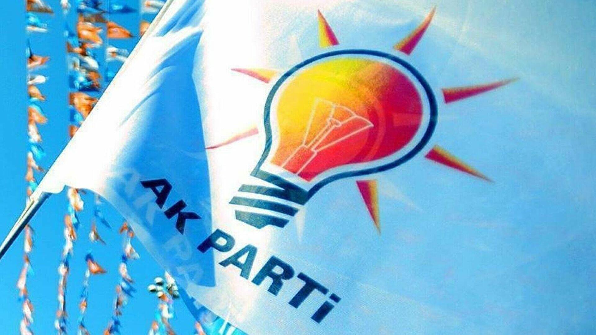 AK Parti - bayrak - logo - Sputnik Türkiye, 1920, 11.08.2021