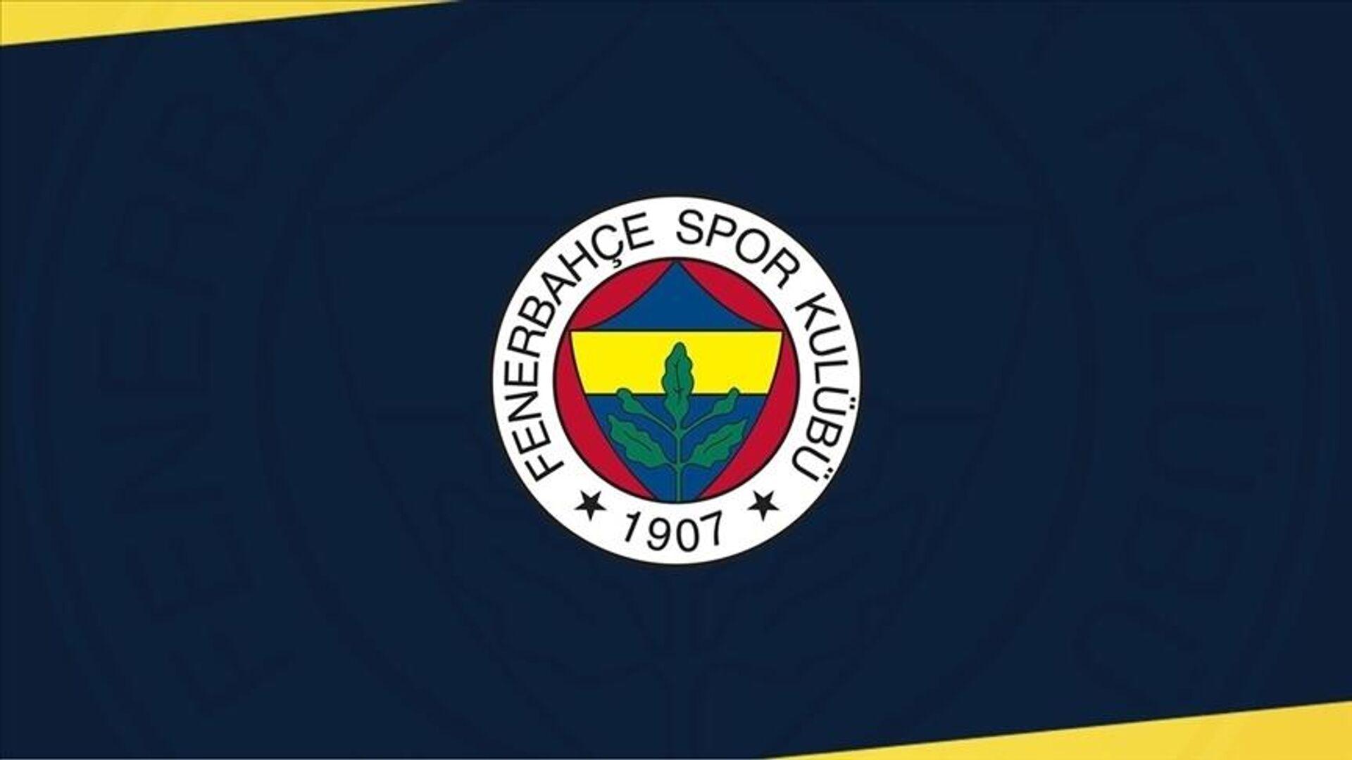 Fenerbahçe - Sputnik Türkiye, 1920, 13.08.2021