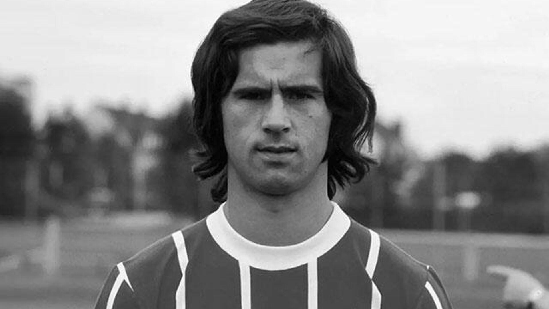 Efsanevi futbolcu Gerd Müller hayatını kaybetti  - Sputnik Türkiye, 1920, 15.08.2021
