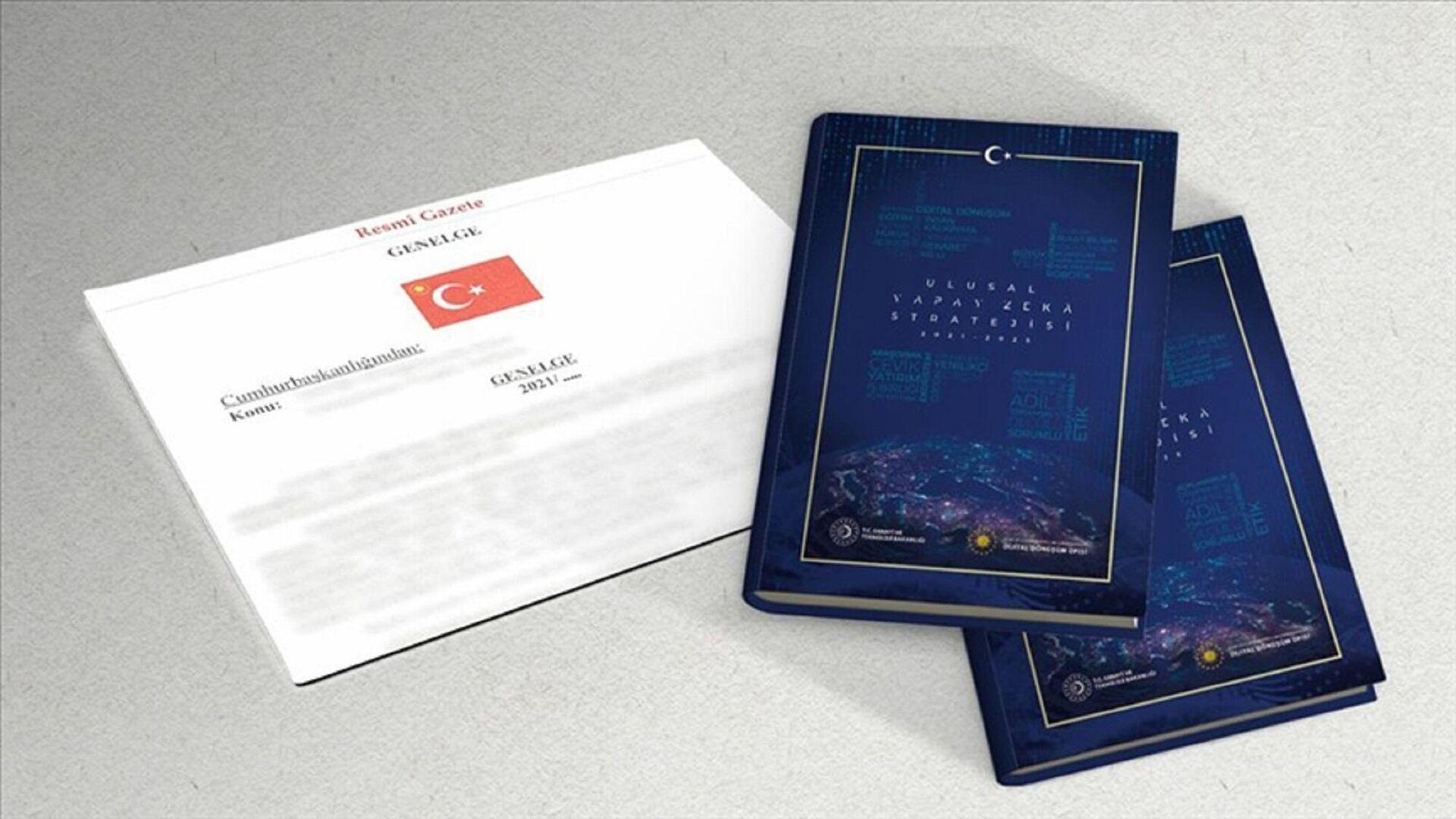 Ulusal Yapay Zeka Stratejisi, resmi gazete - Sputnik Türkiye, 1920, 20.08.2021