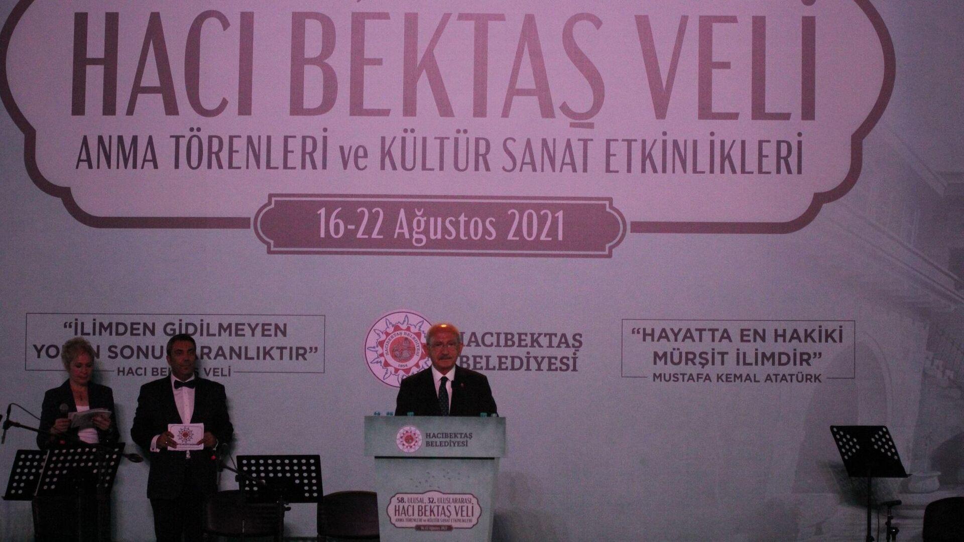 Ulusal 32. Uluslararası Hacı Bektaş Veli Anma Törenleri ve Kültür Sanat Etkinlikleri'ne katılan CHP Genel Başkanı Kemal Kılıçdaroğlu  - Sputnik Türkiye, 1920, 21.08.2021