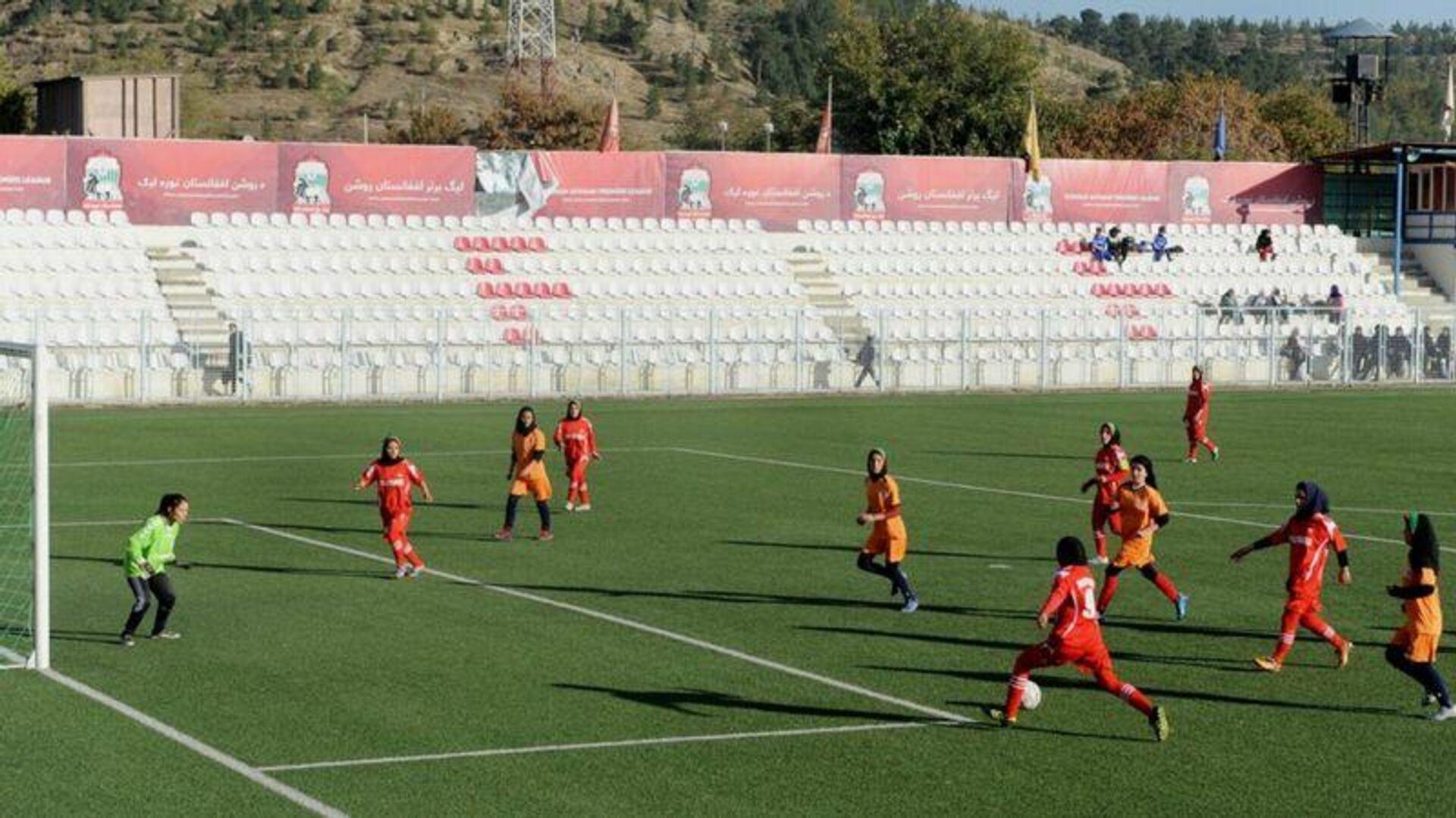 Afganistan milli kadın futbol takımı - Sputnik Türkiye, 1920, 22.08.2021