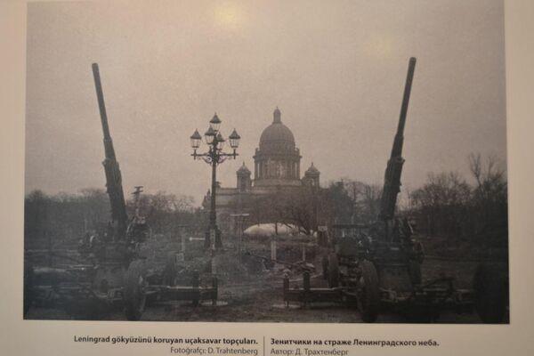 Leningrad gökyüzünü koruyan uçaksavar topçuları adlı fotoğraf. - Sputnik Türkiye