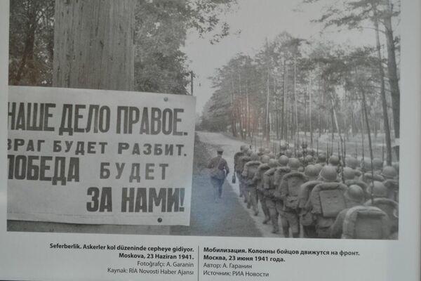 'Seferberlik. Askerler kol düzeninde cepheye gidiyor' adlı bir fotoğraf. - Sputnik Türkiye