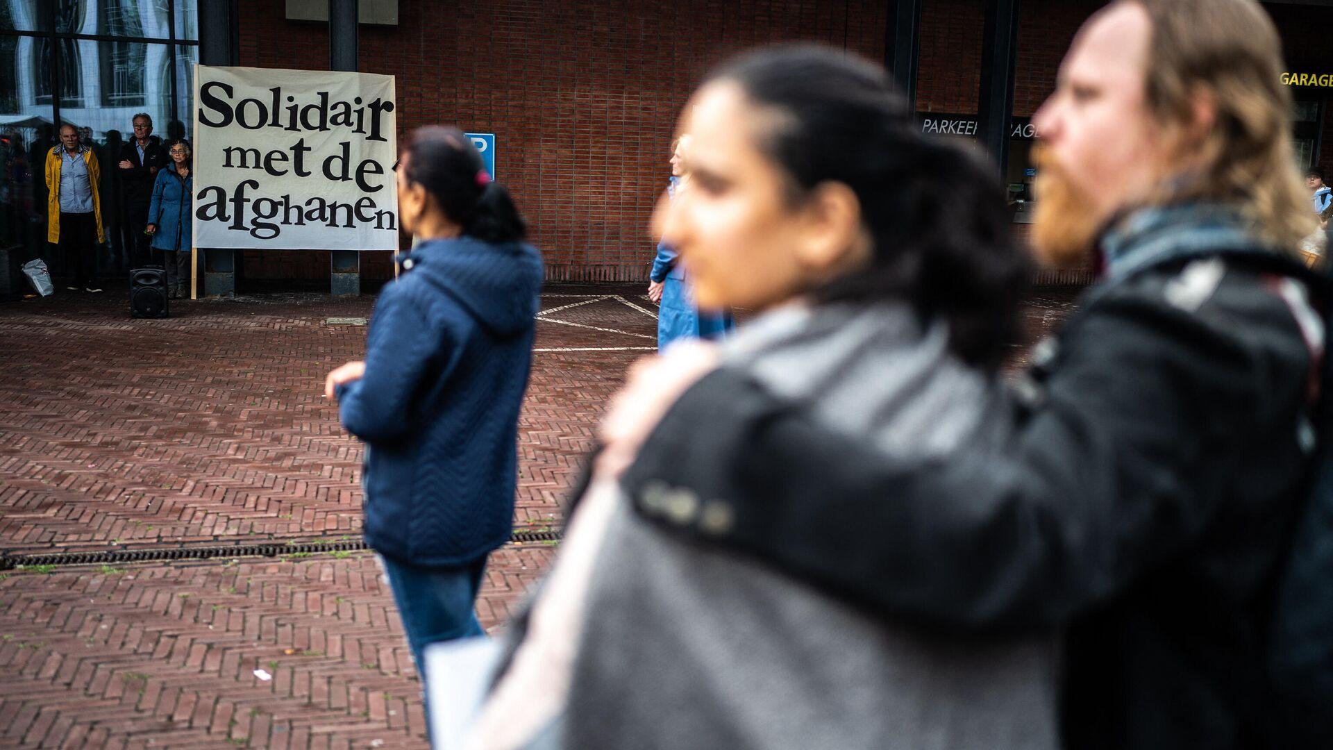 Hollanda'da Afganistan protestosu - Sputnik Türkiye, 1920, 26.08.2021