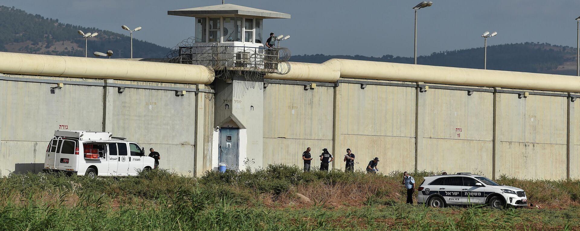 Altı Filistinlinin tünel kazarak kaçtığı İsrail'deki Gilboa yüksek güvenlikli cezaevi - Sputnik Türkiye, 1920, 06.09.2021