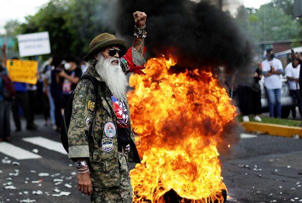 El Salvador'da Bitcoin protestosu - Sputnik Türkiye